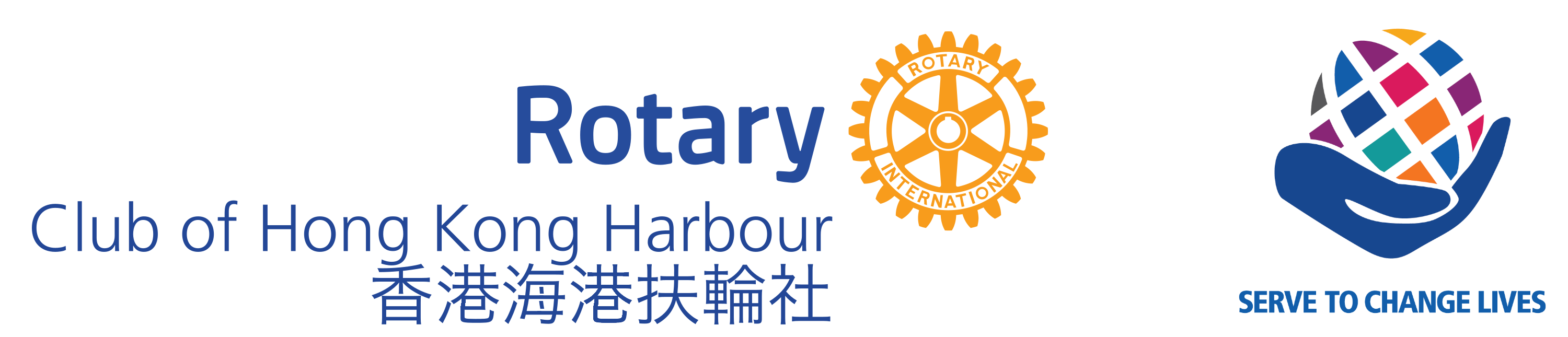 Rotary Club of Hong Kong Harbour